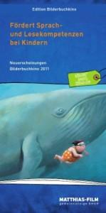 2011_bilderbuchkino_cover