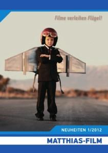 2012_ergaenzugskatalog_cover