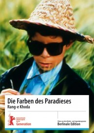 die-farben-des-paradieses-berlinale-edition