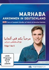 Marhaba I