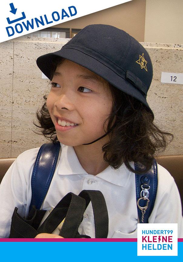 Yamabuki aus Japan